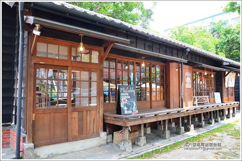 斗六雲中街舊警察區宿舍群
