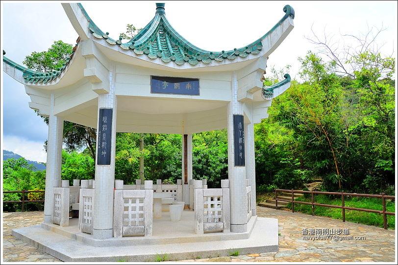 香港南朗山步道09.JPG