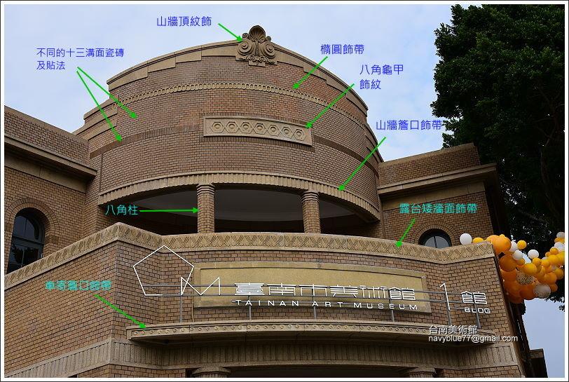 台南美術館20.JPG