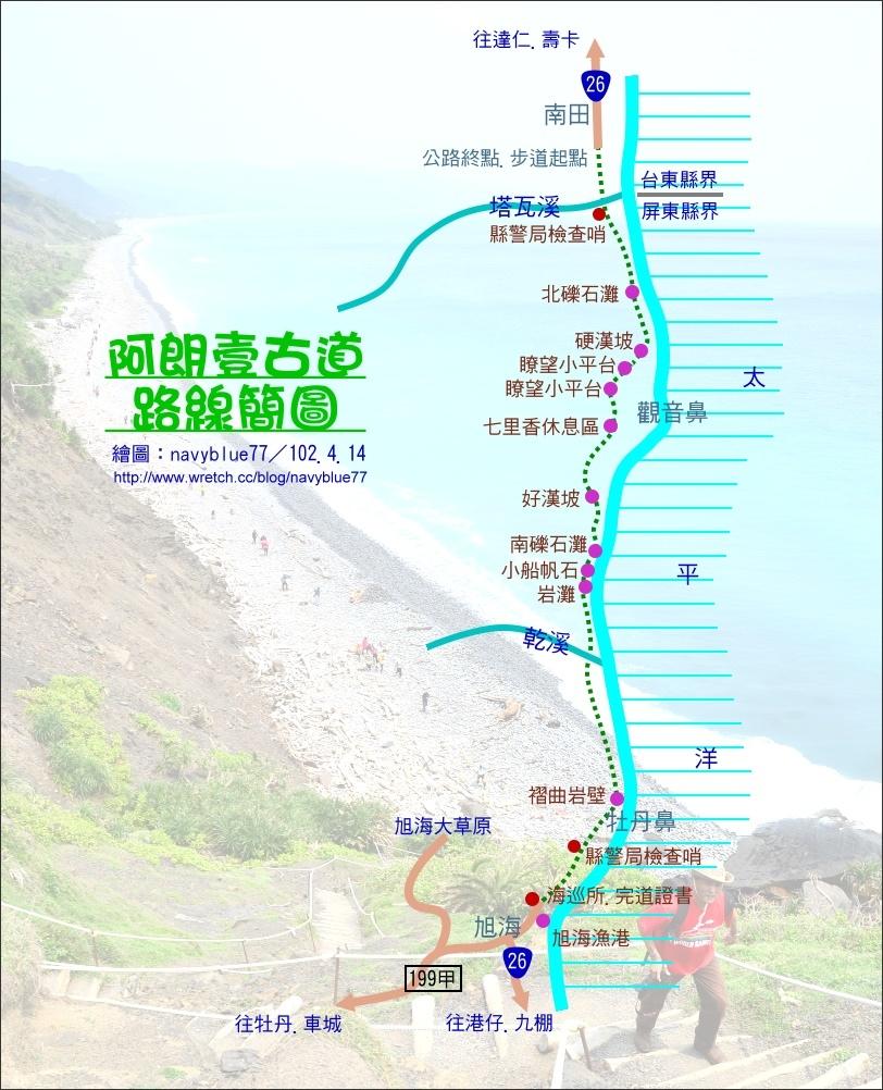 alanyi_map.JPG