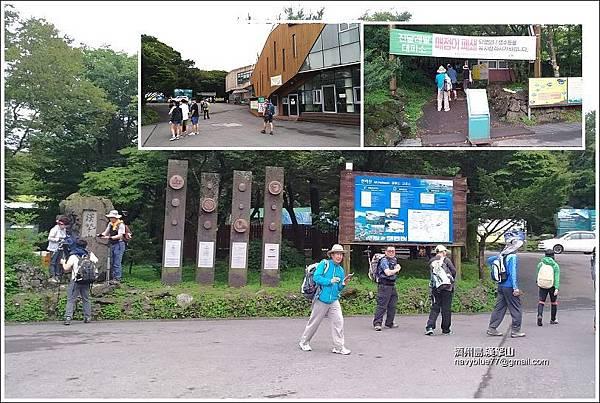 濟州島漢拏山 (37).JPG