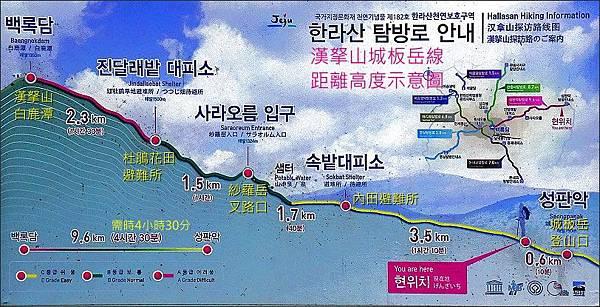 濟州島漢拏山 (2).JPG