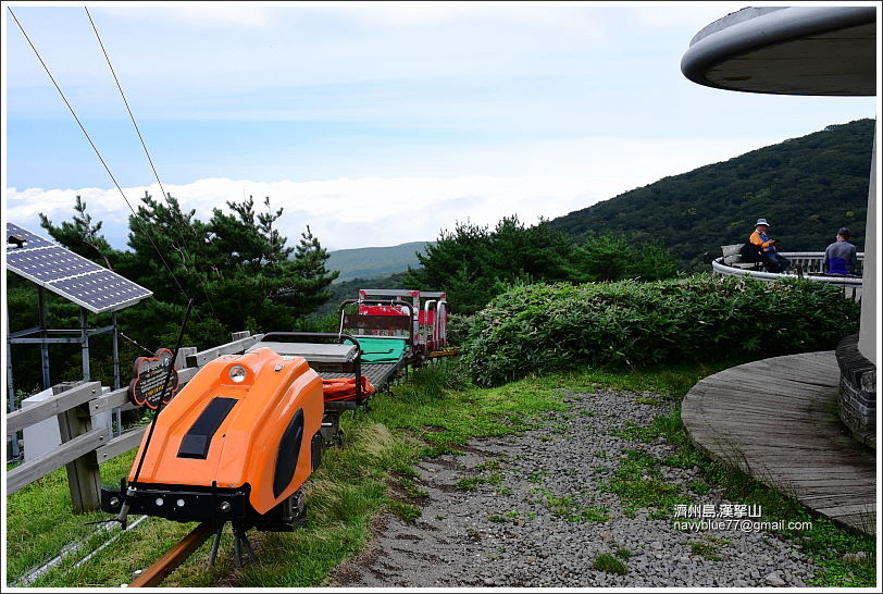 漢拏山觀音寺線24.JPG