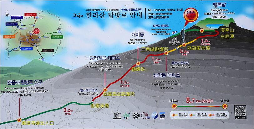 漢拏山觀音寺線18.JPG