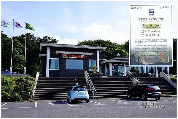 漢拏山觀音寺線41.JPG
