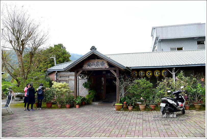 金針山青山農場 (19).JPG