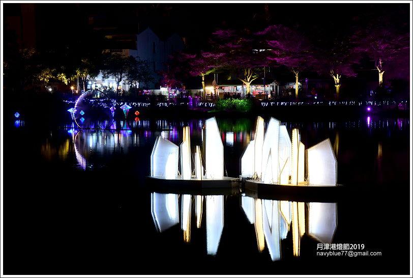 鹽水月津港燈節2019 (6).JPG