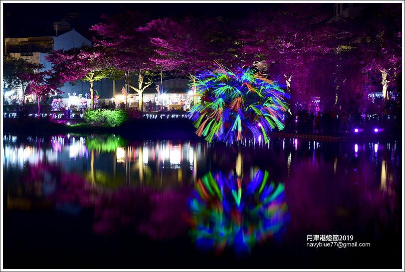 鹽水月津港燈節2019 (7).JPG