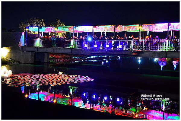 鹽水月津港燈節2019 (21).JPG