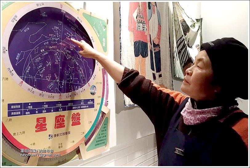 達邦里佳山美 (52).JPG