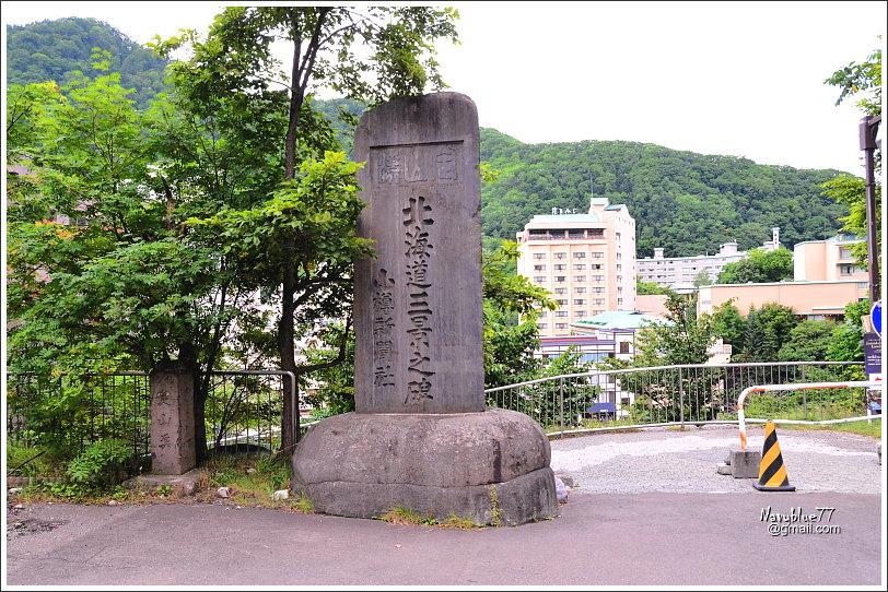 定山溪 (26).JPG