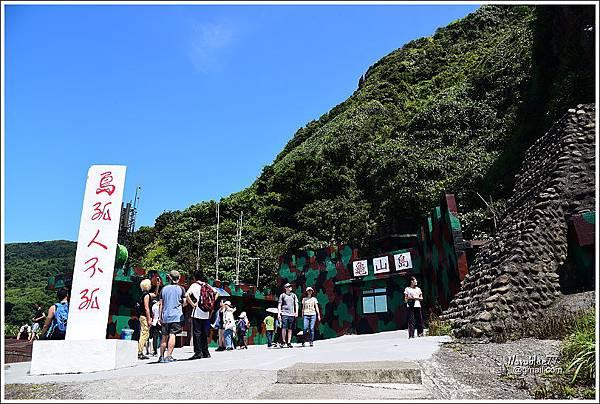 龜山島 (37).JPG