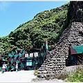 龜山島 (36).JPG