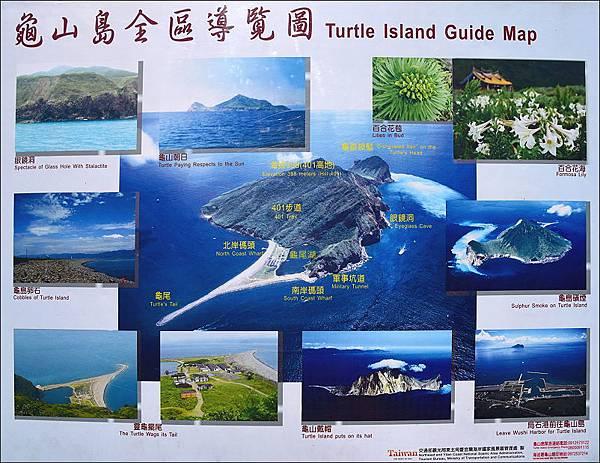 龜山島 (58).JPG