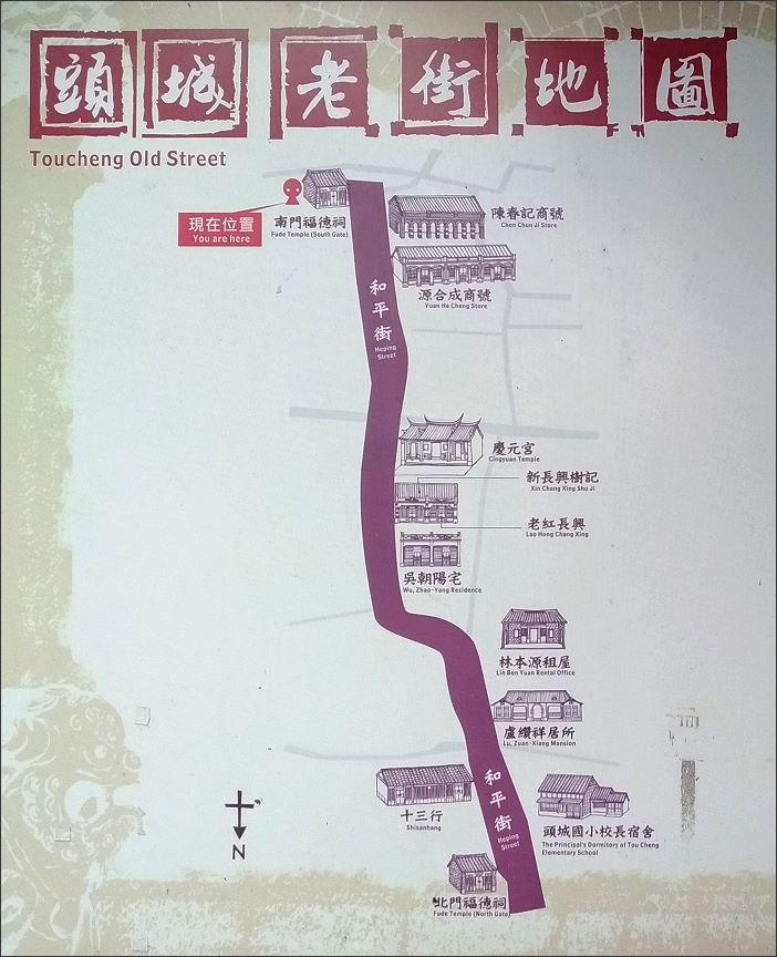 頭城老街濱海公園 (10).JPG