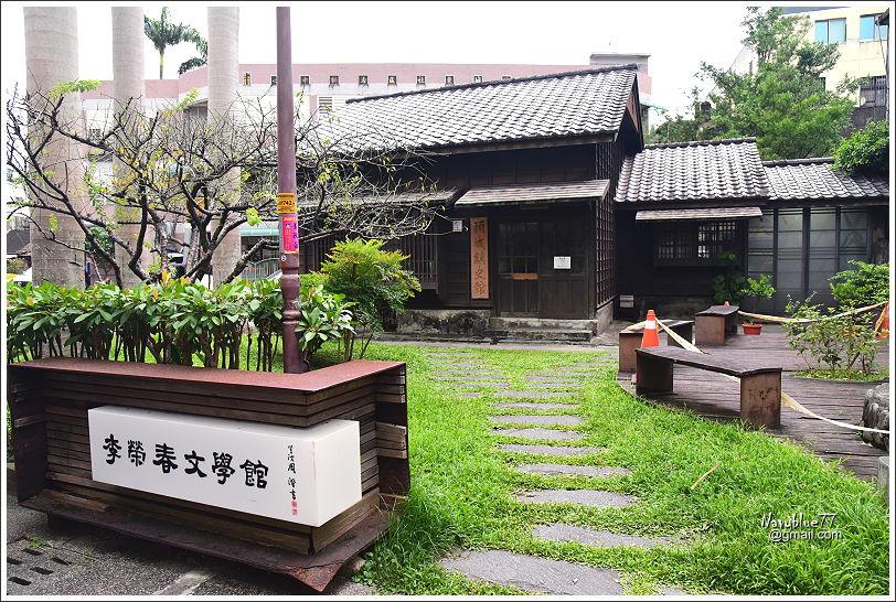 頭城老街濱海公園 (28).JPG