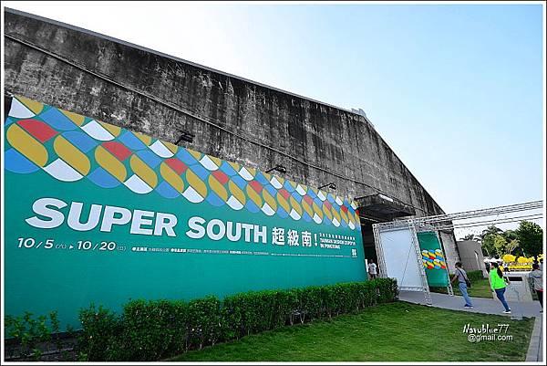 超級南設計展 (8).JPG