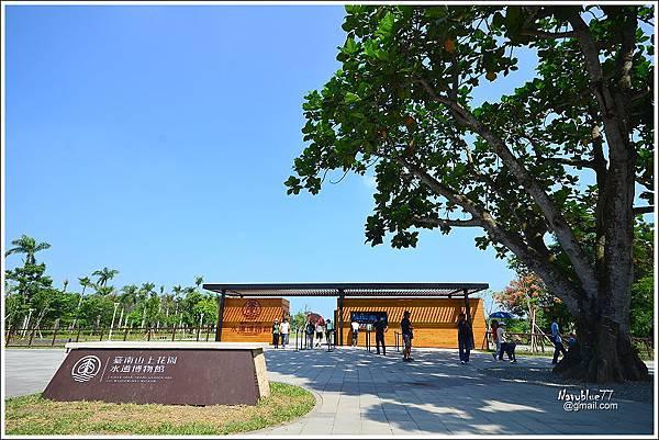 山上花園水道博物館 (1).JPG