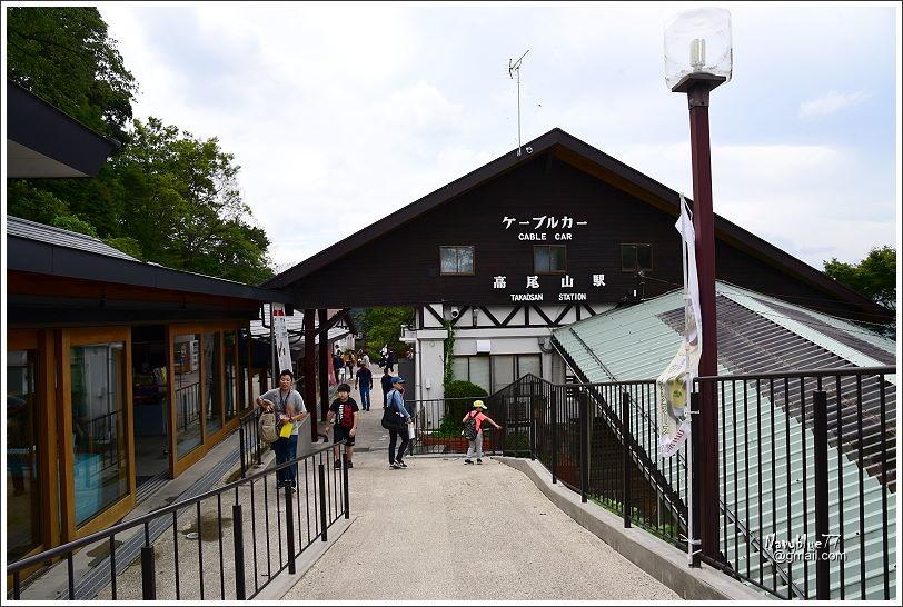 東京高尾山 (17).JPG