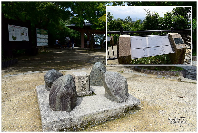 東京高尾山 (32).JPG