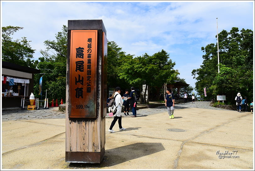 東京高尾山 (33).JPG