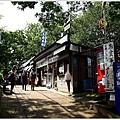東京高尾山 (34).JPG