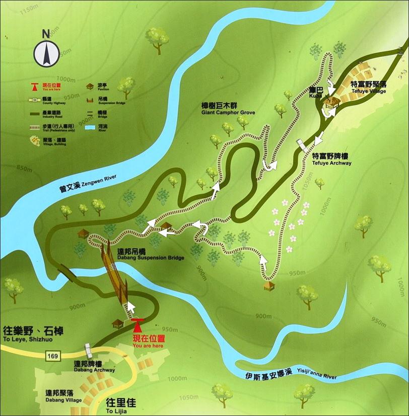 特富野步道 (4).JPG