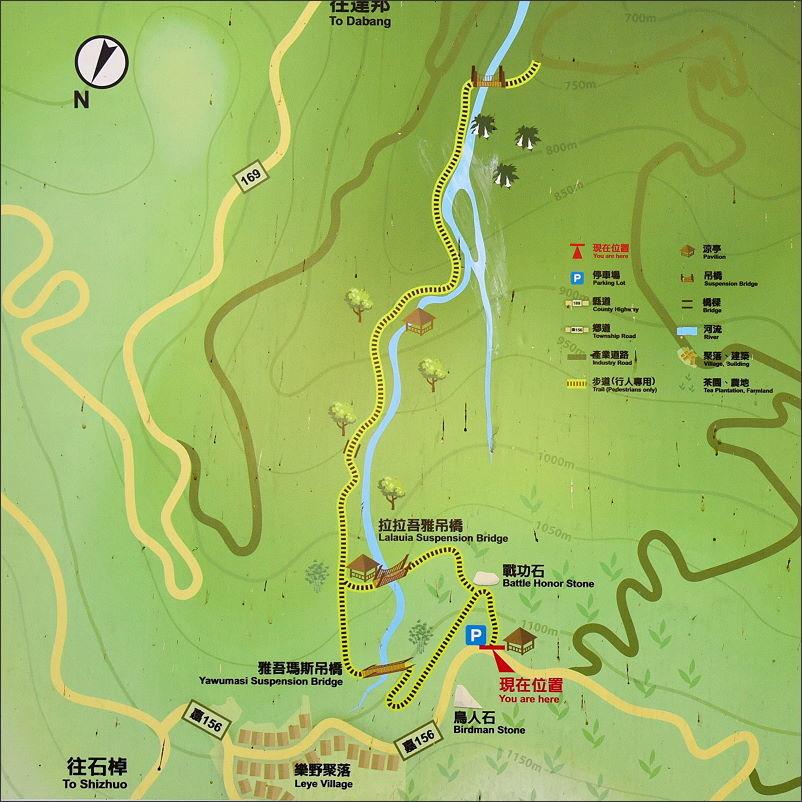 雅吾瑪斯步道 (3).JPG