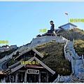 番西邦峰登頂 (3).jpg