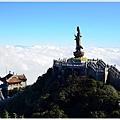 番西邦峰登頂 (16).JPG