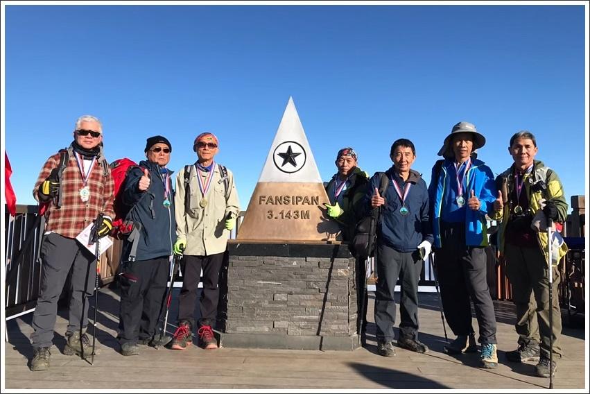 登頂番西邦山_200110_0133A.jpg
