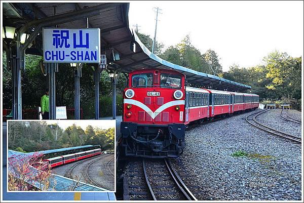 眠月鐵道 (40).jpg