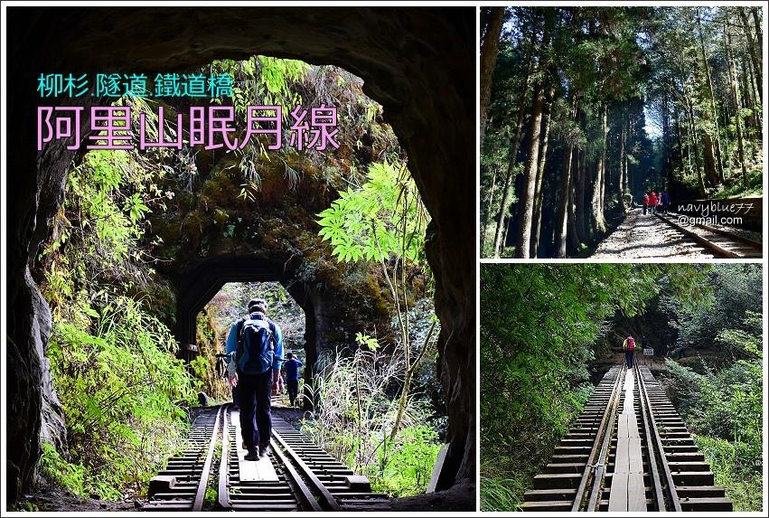 眠月鐵道 (41).jpg