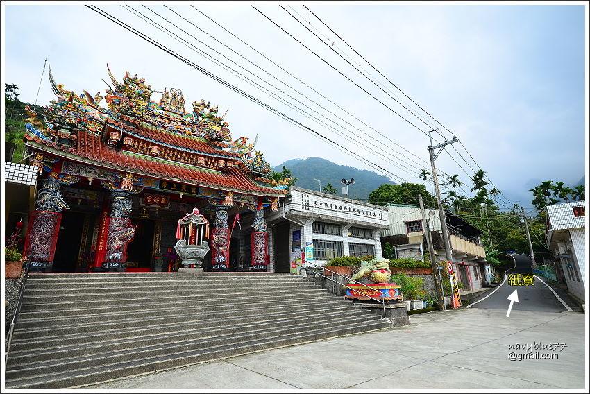 金獅村步道 (1).JPG