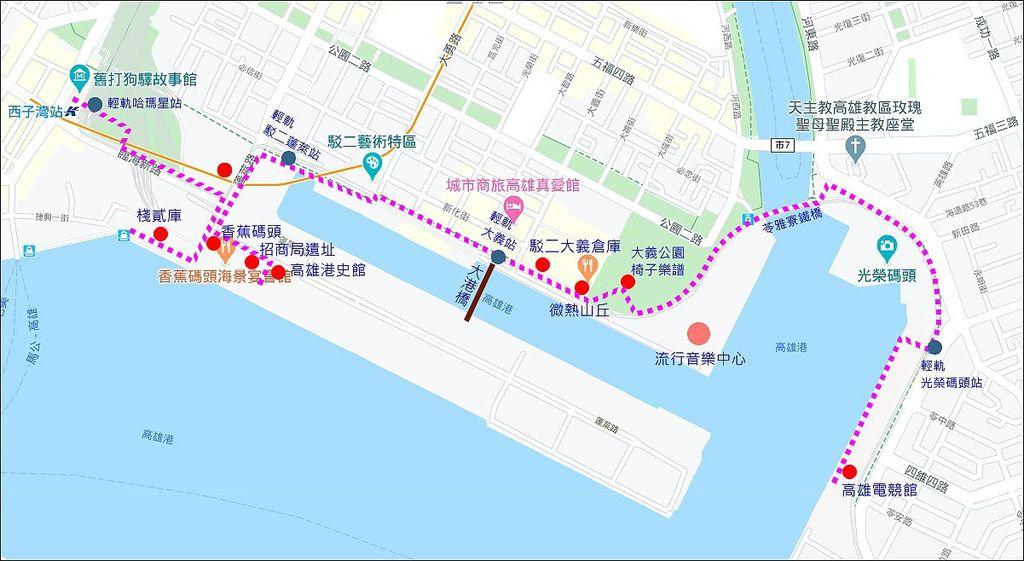 高雄港區散步 1.jpg