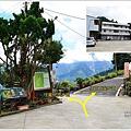 花石溪步道 (3).JPG