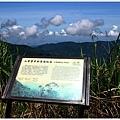 樟樹湖大象山 (18).JPG