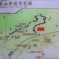 泰安登山步道-隘勇古道 (35).JPG