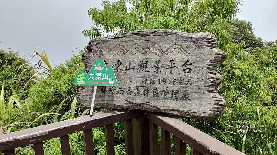 頂石棹-大凍山 (30).jpg