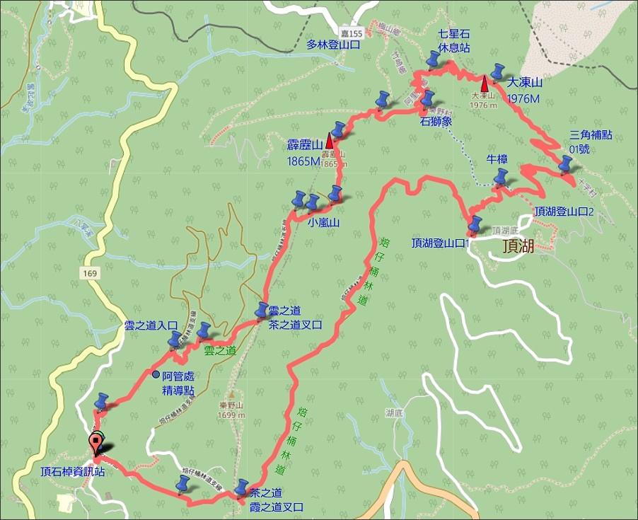 頂石棹-大凍山 (53).jpg