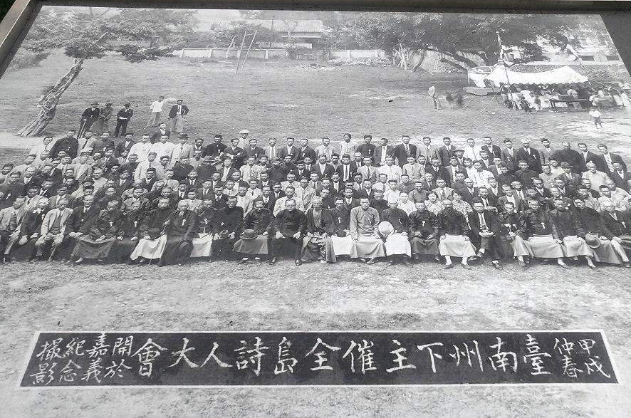 大埤三秀園 (28).JPG