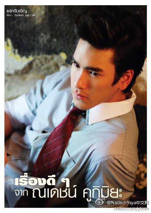 2012年5月 Nadech Kwanruen雜誌