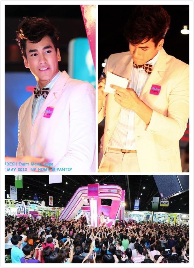 Nadech Money Expo活動