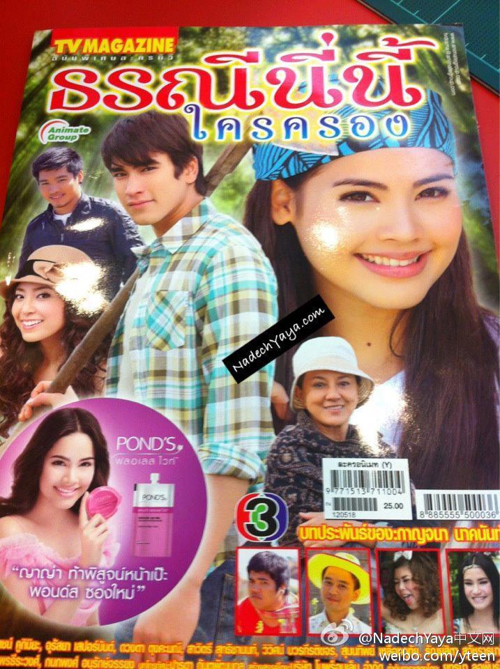 TVMagazine