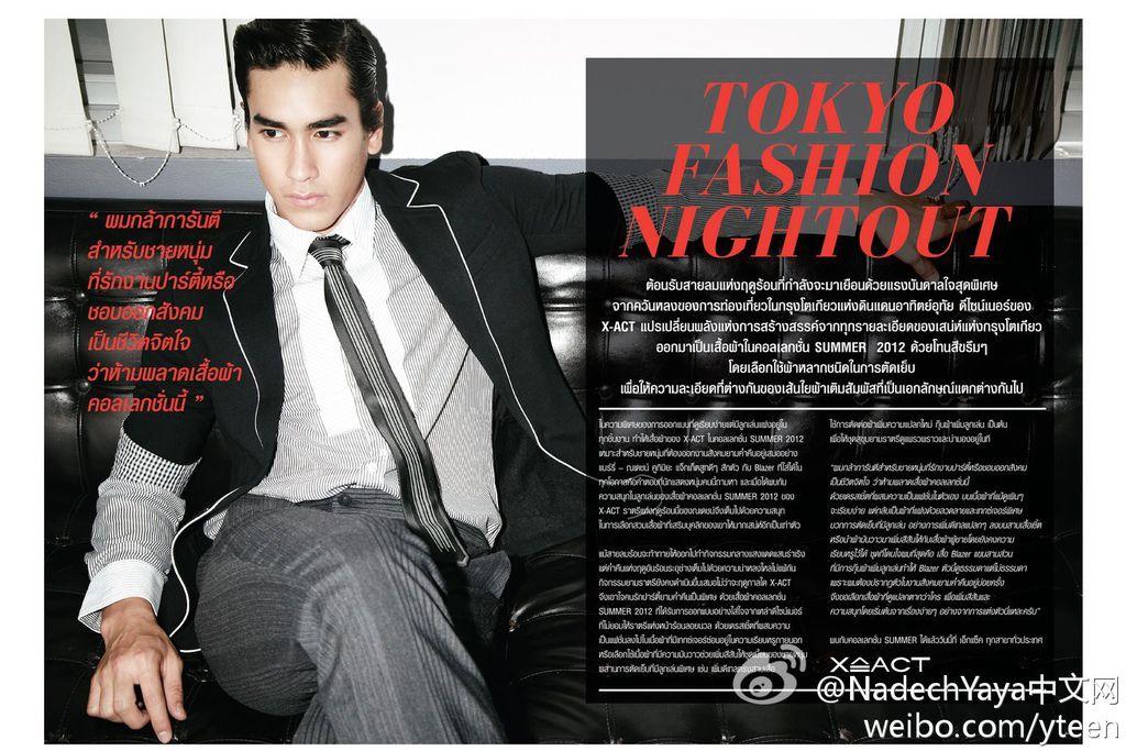 2012年5月 《IMAGE》雜誌內頁
