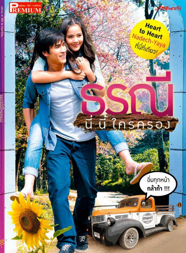 2012年5月《Premium》雜誌TNNKK專刊1