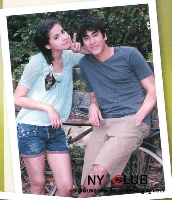 2012年5月《Premium》雜誌TNNKK專刊15