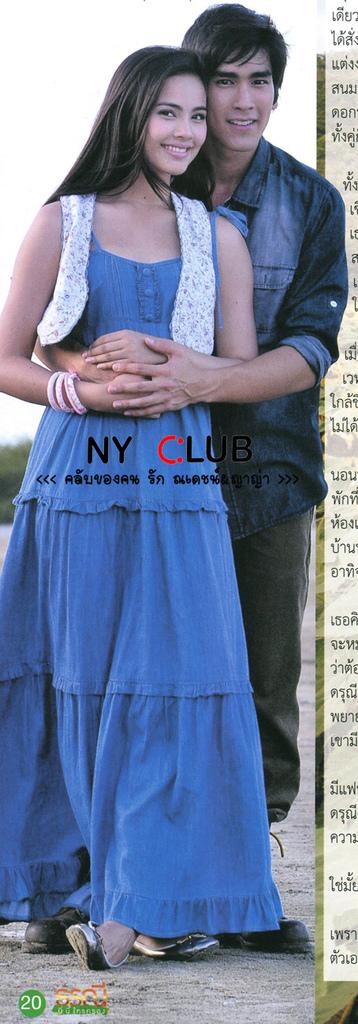 2012年5月《Premium》雜誌TNNKK專刊17