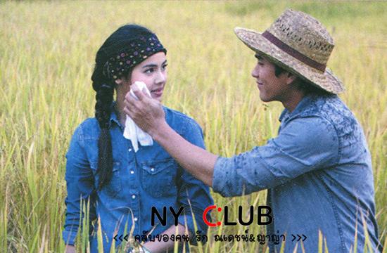 2012年5月《Premium》雜誌TNNKK專刊25