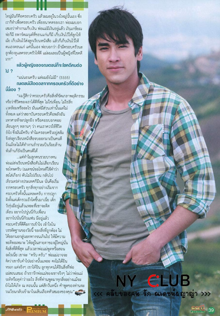 2012年5月《Premium》雜誌TNNKK專刊30